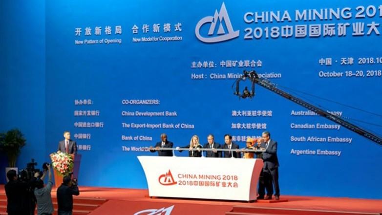 Uñac expondrá sobre inversiones y el potencial minero de San Juan en la feria del sector que se desarrolla en China