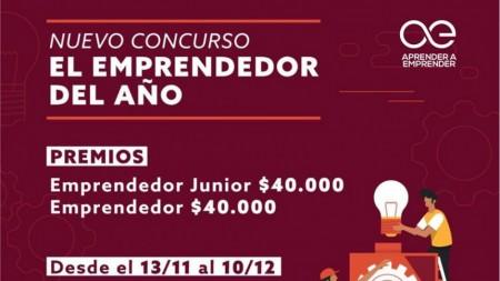 "La SECITI convoca a participar del concurso ""Emprendedor del Año"""