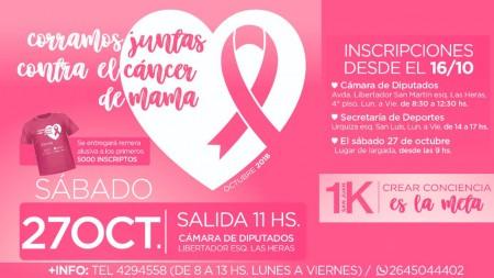 Realizarán una maratón participativa para concientizar sobre el cáncer de mama