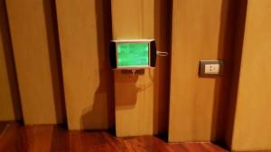 El Centro Ambiental Anchipurac cuenta con un sistema de monitoreo de la arquitectura bioclimática